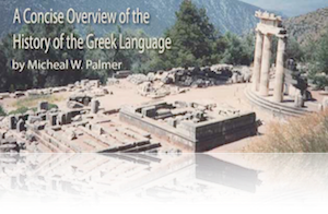 Greek Language And Linguistics History